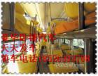 青岛到安庆客车长途汽车买票方式多少钱/多久到