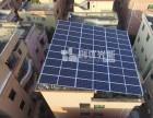 东莞承接家用太阳能发电站,并网光伏发电
