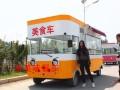 益民厂家户外开放式流动售货车餐饮车 各种移动美食车