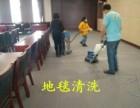 济宁专业地毯沙发清洗 玻璃幕墙清洗 办公楼整体保洁