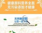 品牌天然成犬幼犬粮金毛泰迪狗粮5/10/20kg特价