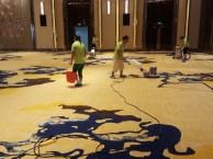羊毛地毯普通地毯纤维地毯清洗首选选美吉亚