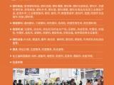 2020亚洲橡塑博览会,深圳橡塑展,2020深圳橡塑博览会