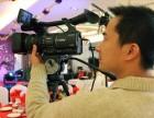 南昌摄像500元高清婚礼婚庆摄影跟拍