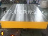 优质铝型材检验平台,T型槽铁地板,铸铁底板可拼接,包安装