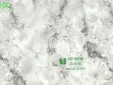 9016大理石装饰纸 木纹纸 宝丽纸 华丽纸 PU纸 家具贴面纸