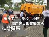清洗疏通污水管道怎么收费,江心洲管道疏通公司电话