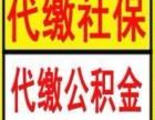 山东贝昌人力资源专业劳务派遣人事外包五险一金代理网签档案管理