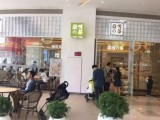 深圳奈雪的茶加盟 奈雪的茶加盟 产品众多 口感不一