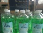 汽车尿素玻璃水防冻液生产设备加盟 汽车用品
