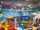佳贝爱加盟 儿童乐园 投资金额 10-20万元