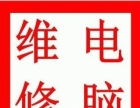 千峰北路附近专业电脑维修 数据恢复 免上门费