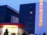 北京星光梅地亚酒店会议型酒店大兴区酒店