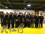 現代競技武術培訓 傳統武術培訓班武仁行功夫館
