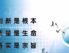 南京专业、高效公司注册工商注册 代账,客户好评