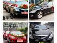 南昌旋龙租车-商务旅游班车婚庆机场接送等