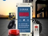 深圳厂家直销德林超速报警器N2009A叉车限速报警器