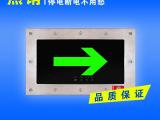 消防应急灯 有边应急地埋灯具 LED 埋地 疏散安全出口指示灯