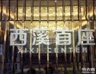 杭州公司背景墙形象墙不锈钢字水晶字展板制作安装