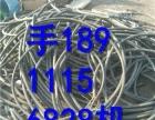 青岛废电缆回收,青岛废电线回收价格