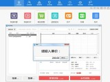 沈阳 会员收银软件 会员管理系统 印刷会员卡