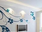 北京手绘墙价格, 北京墙绘,北京墙绘工作室