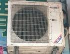 格力中央空调转卖