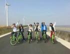 上海山地车海岛骑行景点拍照合影桔子采摘娱乐团建