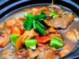 黄焖鸡米饭专业学校-长期开课中