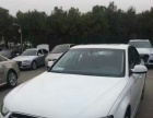 漯河豫发租车 一家专门做汽车租赁的公司