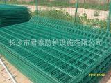 工厂直供现货双边丝护栏网