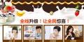 吉客士酸奶做中国真正的好酸奶