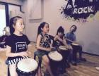 专业培养孩子以及成人声乐 表演 乐器的艺术技能