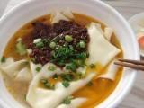 荣昌黄二娃鸡汤铺盖面与成都蜀三寻鸡汤铺盖面哪个更好吃