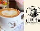 咖啡店投资预算-星巴克咖啡店装修
