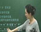 千寻韩语零基础班TOPIK初级班,免费体验3课入门