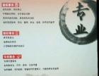 贵阳地区企业——商标注册只要600元!!!
