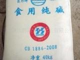 武汉现货食品级纯碱 食用碱497-19-8