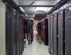 昆明市五华区机房工程弱电机房控制机房设备机房首选云南强者科技
