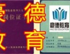 2018年深圳考物业经理上岗证大概要多少钱,报名流程