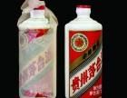 上海回收烟酒,茅台酒回收,老酒回收,虫草,燕窝礼品回收中心