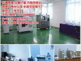 上海闵行区仪器校准S检测S计量中心 校准解决方案价格