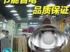 一体化紧凑高效节能高频无极灯厂房灯工矿灯车间灯超市灯 23W/45W