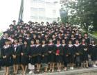 观澜成人高考学历提升
