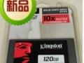 全新DDR3内存条SSD固态 硬盘批发兼零售
