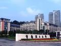 重庆理工大学mba招生简章 机会是给有准备的人