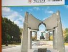中北大学、河北工程大学和中国石油大学教学站寻求合作