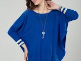 2014年女装春秋新款两件套毛衣中长款条纹背心套头蝙蝠衫气质针织