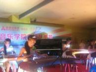 古筝,钢琴培训,乐器,教材和配件销售。语数外辅导