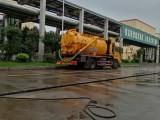 马鞍山专业疏通下水道 清理化粪池